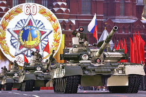 Chinese Military to Join Russian Nuclear War Games
