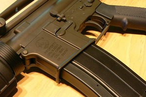 Supreme Court Decision Against Gun Manufacturer