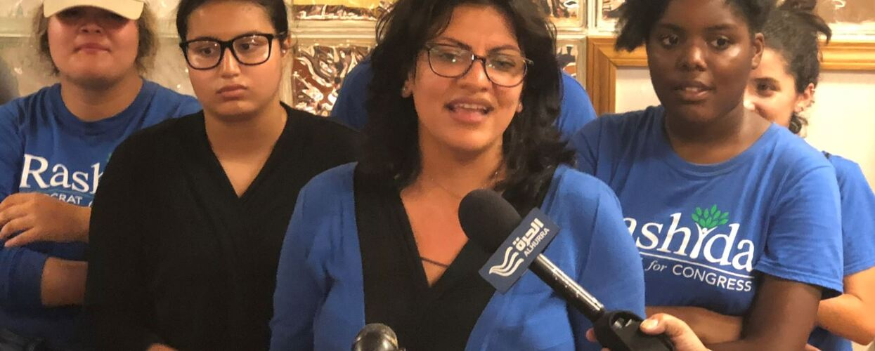 Tlaib Blames Senior Democrats After Partnering With Extremist Group