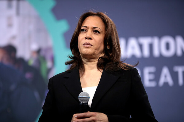 BREAKING: Kamala Harris Quits