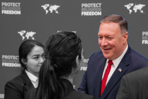 REPORT: Pompeo Ready to Bail?
