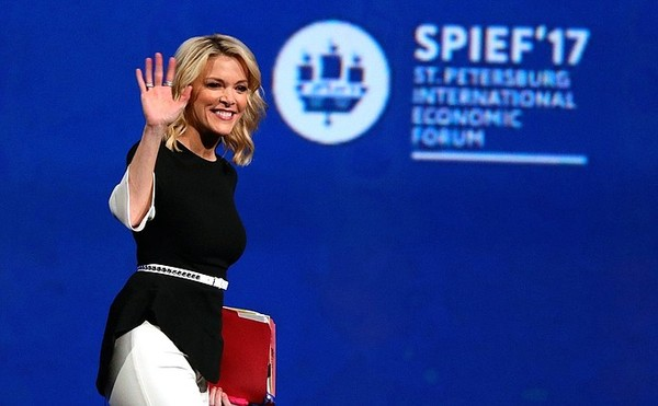 Woman Fired for Flipping Off Trump Goes on Megyn Kelly