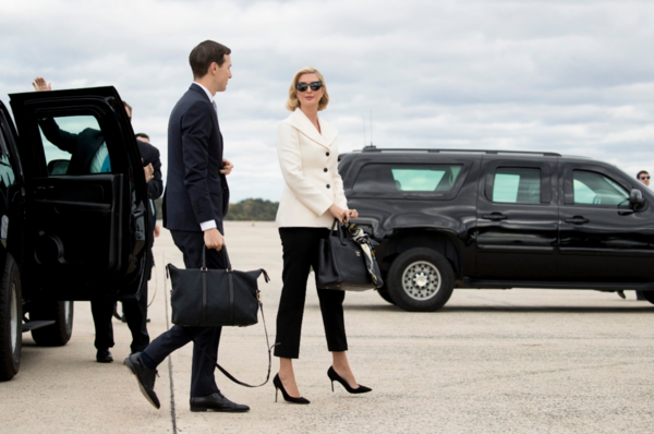 What Ivanka Wore To The Louis Vuitton Ribbon-Cutting Ceremony